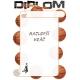 Diplom DVB3 / Najlepší hráč Basketbal